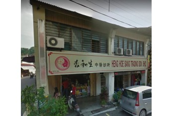 Weng Heng Loong Trading - Lahad Datu - Grocery Store ...