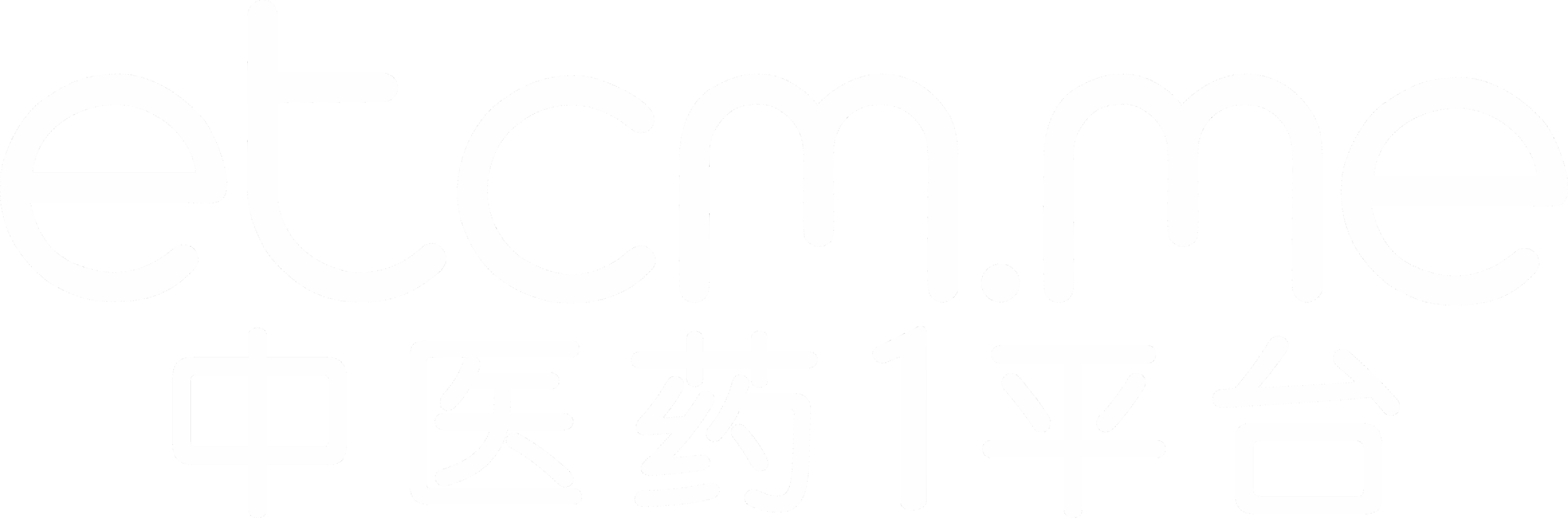 马来西亚中医中药平台 ETCM Malaysia Online TCM