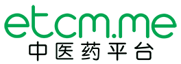 德宽药行中医诊所 Teik Kuan Herbal Healthcare Centre