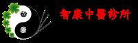 Pusat Kesihatan Tradisional & Akupuntur Zhi Kang